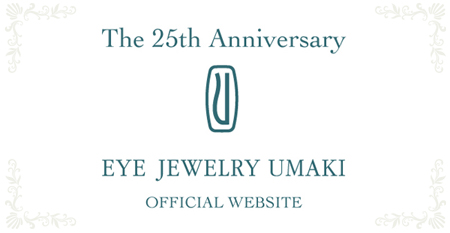 """""""UMAKIオフィシャルサイト"""""""