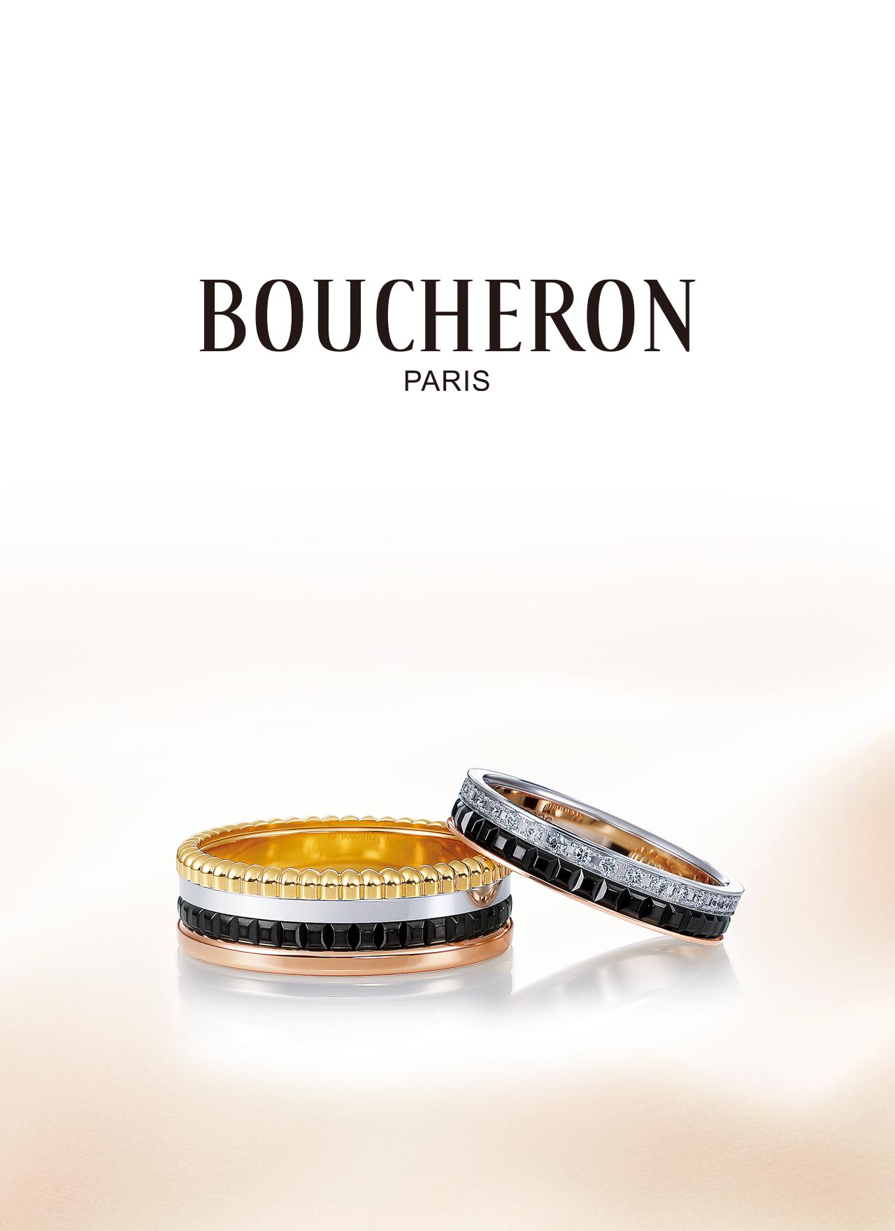 BOUCHERON (ブシュロン)